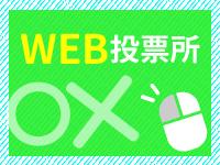 vnw-web-banner