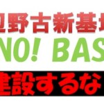 vnb-placard4