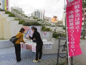 0312-okinawa5