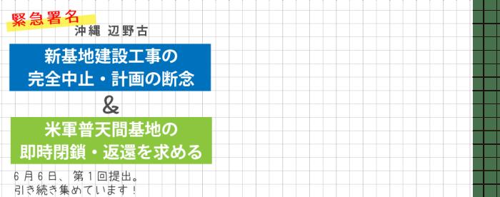 2015okinawa-shomei-ec