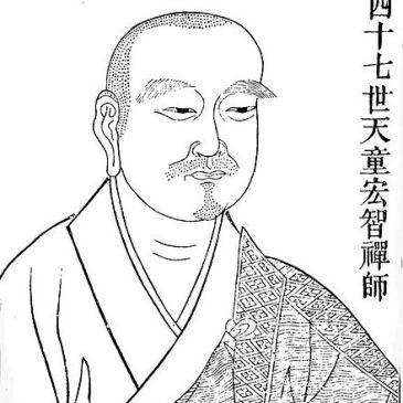 Waarom is Zen niet zo populair ?