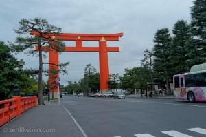 Heian Shrine Torii Gate, Kyoto, Japan