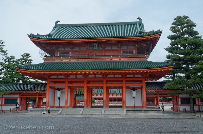 The main entrance of the Heian Jingu Shrine