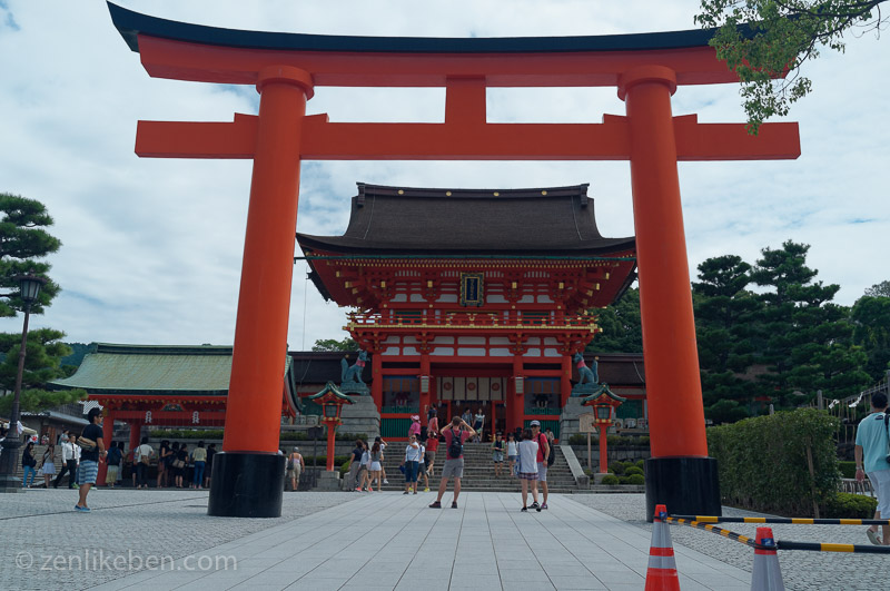 The main gate and temple of Fushimi Inari-taisha in Kyoto