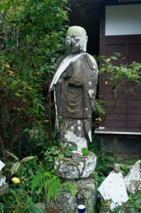 Statue at Shōganji Zen Retreat
