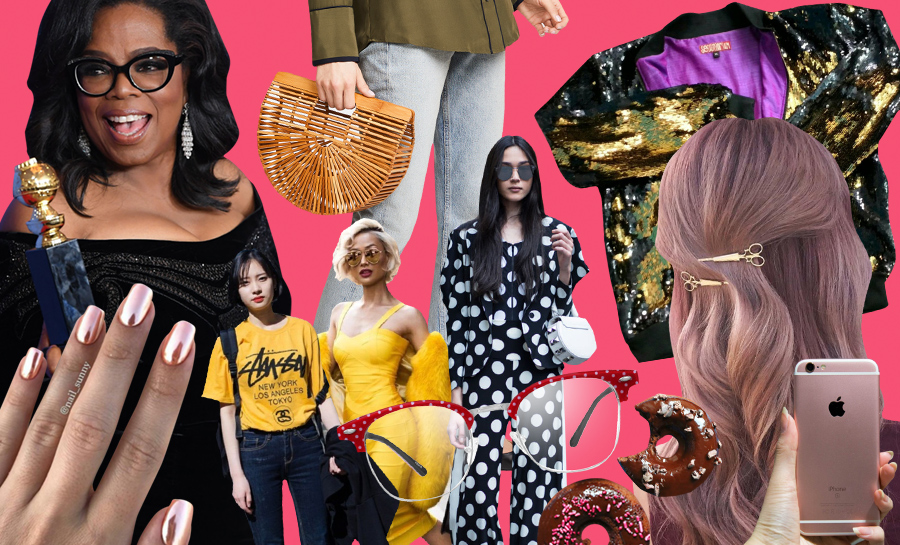 styles we're crushing on 2018