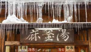 Icicles hanging from an onsen at Nozawa Onsen