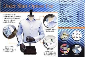 Order Shirt Option Fair