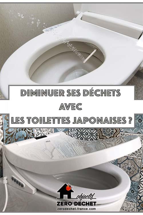 Diminuer ses déchets avec les toilettes japonaises ?