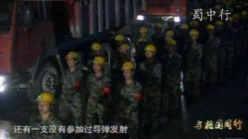 https://i0.wp.com/www.zerohedge.com/s3/files/inline-images/chinese%20tunnel%20workers.jpg?resize=351%2C197&ssl=1