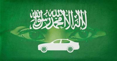 https://i0.wp.com/www.zerohedge.com/s3/files/inline-images/saudi-women-driving-cars.jpg?resize=400%2C209&ssl=1