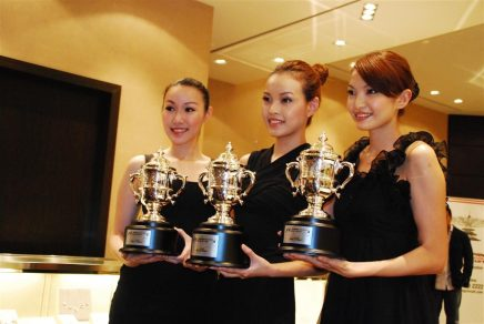 Tiffany & Co Trophies for 2012 Malaysian F1 - 21