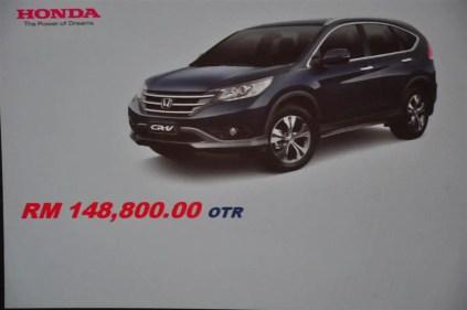 Honda CR-V (2013) - 032