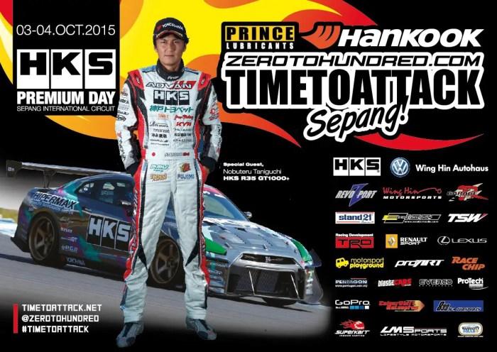 event banner tta final 2015