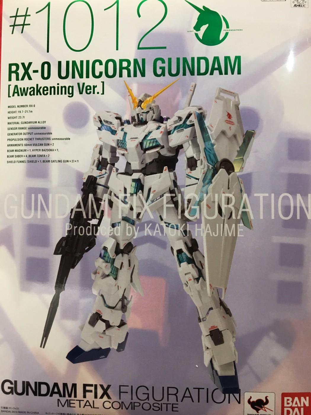買取情報『バンダイのGUNDAM FIX FIGURATION METAL COMPOSITE ユニコーンガンダム(覚醒仕様)』
