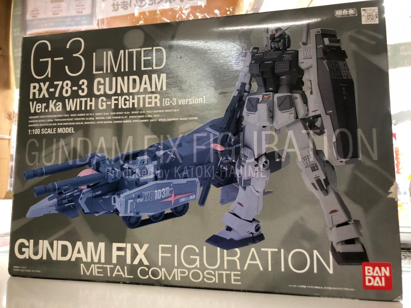 買取情報『バンダイMETAL COMPOSITEの機動戦士ガンダム RX-78-3 G3ガンダム Ver.Ka』