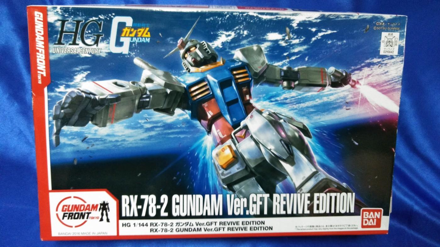 買取情報『ガンダム東京フロント限定!ガンダム Ver.GFT REVIVE EDITION 1/144 HGUC REVIVE』