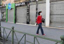 Photo of Kriza nga Covid-19, ekspertët: Të preket thesari, që mos përjetojmë katastrofë. Por BSH është kundër