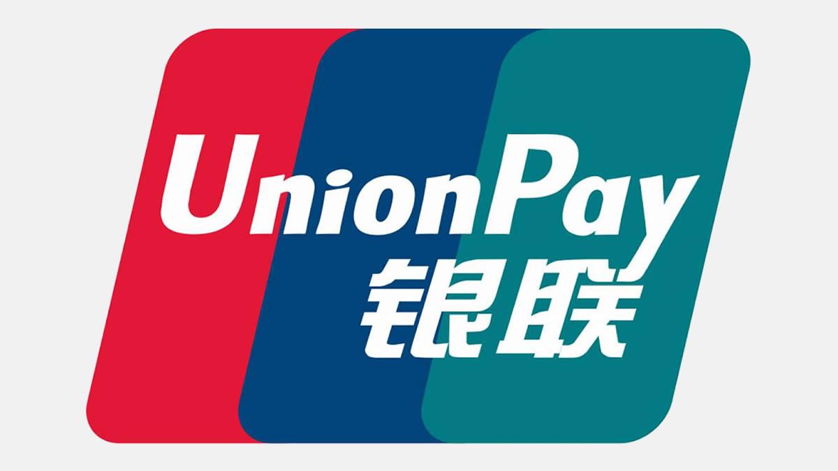 unionpay international - logo 2019