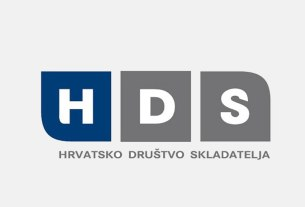 hrvatsko društvo skladatelja - logo 2020