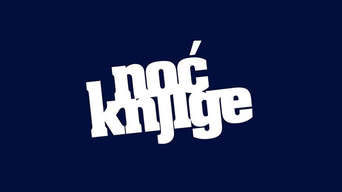 noć knjige / logo 2020