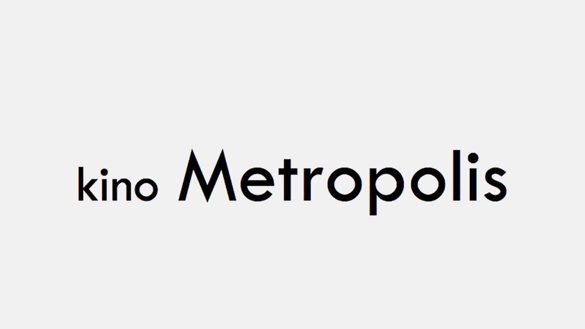 kino metropolis - dvorana gorgona - msu zagreb - logo 2020