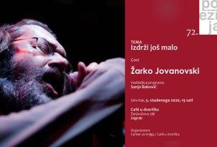 poezija u dvorištu - žarko jovanovski - 2020