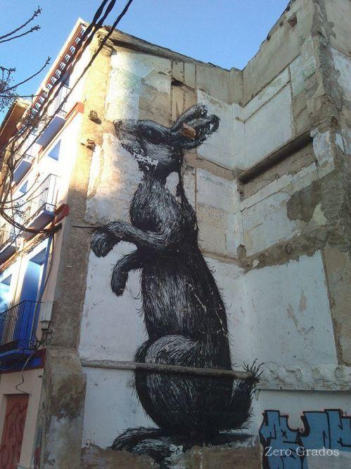 """Roa. """"Solar del Conejo"""". Calle Coso"""