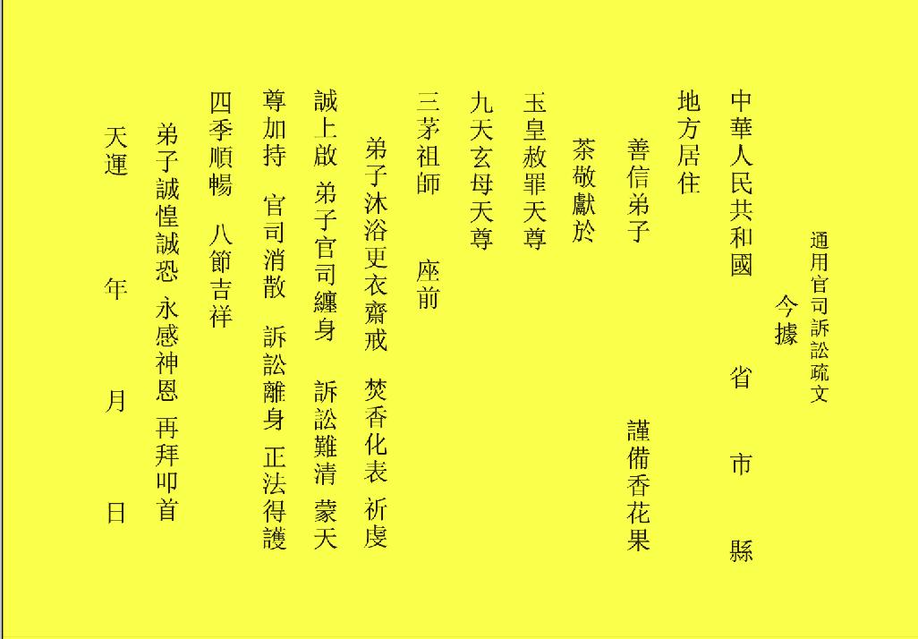中國易經網