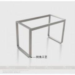 Metal Kitchen Table Sets Home Depot Refacing 定做不锈钢金属餐厅台支架饭桌餐桌桌架厨房橱柜脚架会议桌桌腿 金属厨房餐桌