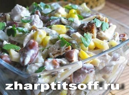 фасоль огурец курица салат