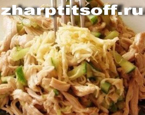 Салат быстрый из курицы, соевый соус. Простой салат с курицей.