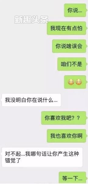 虎撲平頭是什么意思 平頭是什么梗_中國知識網