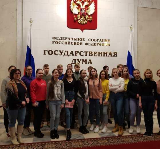 ГосДума, Государственная Дума, Москва, Московские уроки, экскурсионно-образовательные туры, туры для школьников, образовательные туры, школьники, тур
