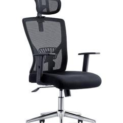 Comfortable Home Office Chair Folding Vinyl Padded Black China Suppliers Manufacturers