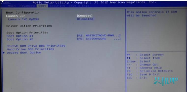 EFI主板裝Win7怎么裝 - 裝機吧