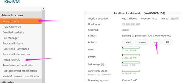 搬瓦工(bandwagonhost)配置Shadowsocks Server教程 搬瓦工(bandwagonhost)配置Shadowsocks Server教程 上网配置