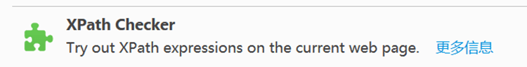 Firefox中利用firebug和xpath checker提取关键词 (6).png Firefox中利用firebug和xpath checker提取关键词 电脑技巧