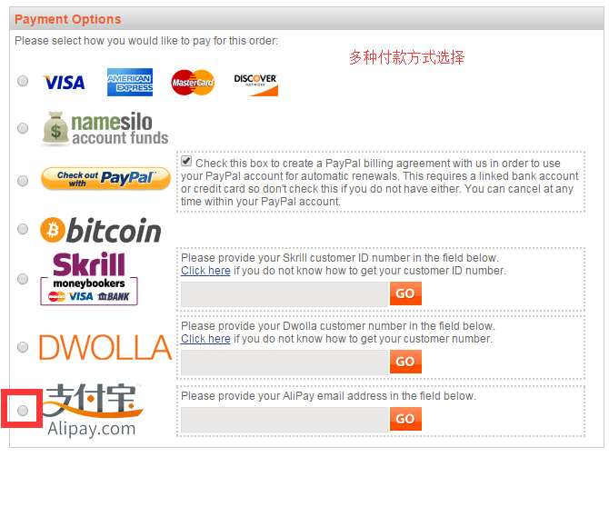 buy-domain-namesilo-4