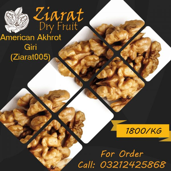 American Akhrot (American Walnut) - Giri (Without Shell) - No 1 Quality - 1kg