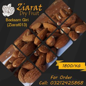 Badaam Giri (Almonds) Without Shells – 1kg