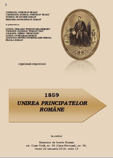 """Muzeul de Istorie din Roman marchează """"Mica Unire"""""""