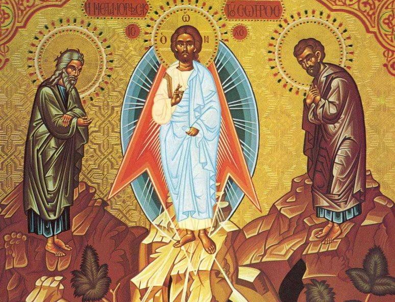 Sâmbătă, creştinii sărbătoresc Schimbarea la față a Domnului