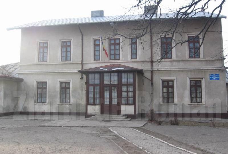 Școala 2 și Școala 6, precum și străzile din cartierele lipovenesc și Bălcescu ar putea fi modernizate pe bani europeni