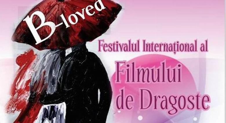 Festivalul Internațional al Filmului de Dragoste, în acest weekend la Cetatea Neamț