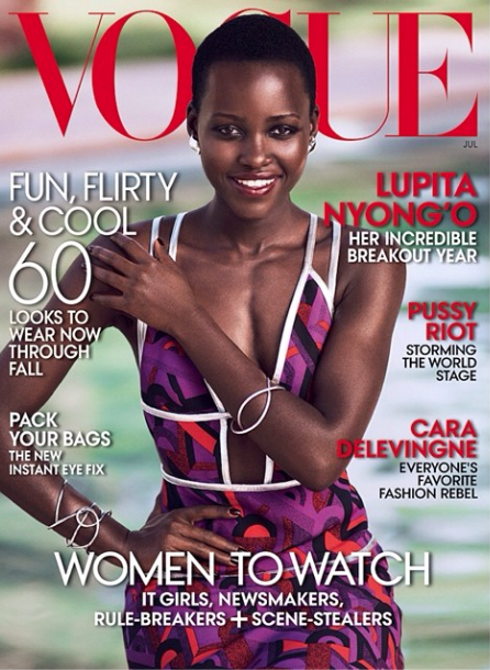 Lupita Vogue