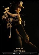 dragon-blade-postercharacter4