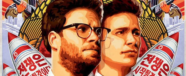 the interview-banner