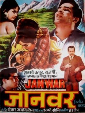 deadpool soundtrack Janwar_1965
