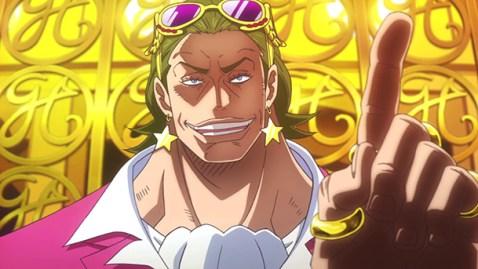 One Piece Gold critique3
